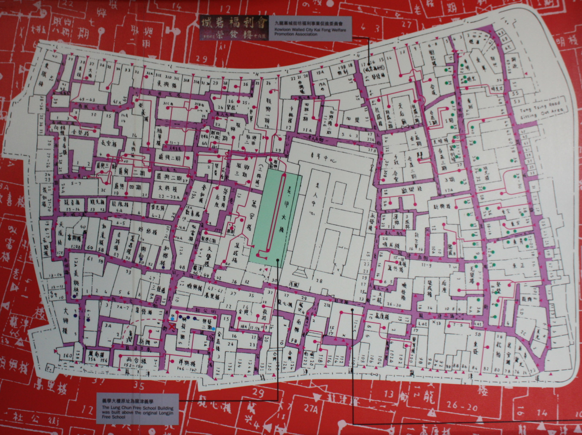 2 Kowloon Walled City Lessons