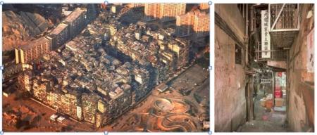 Kowloon, la ciudad sin ley; Fuente-Arqpress