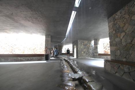 schicang museum.jpg